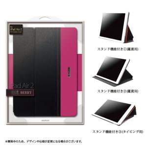 iPad Air 2 ケース 高品質 おススメ 人気 iPad 2014 ケース スタンド |stylemartnet