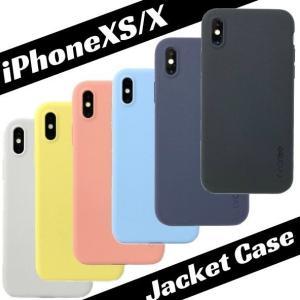 iPhoneXS iPhoneX ケース シンプル 耐衝撃 ジャケット|stylemartnet