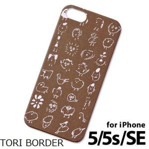 iPhone SE 5 5s ケース ペアギフト いろは出版 ハードケース かわいい プレゼント|stylemartnet