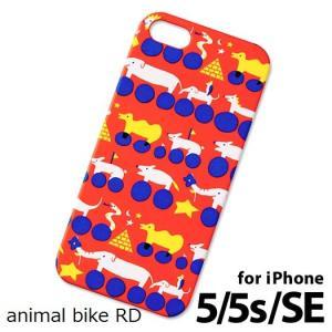iPhone SE 5 5s ケース ギフト いろは出版 ハードケース かわいい プレゼント|stylemartnet