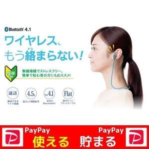 ワイヤレス イヤホン Bluetooth iPhone スマホ 軽量|stylemartnet