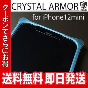 iPhone12mini 液晶保護 強化ガラスフィルム クリスタルアーマー ギルドデザイン 専用フィルム|stylemartnet