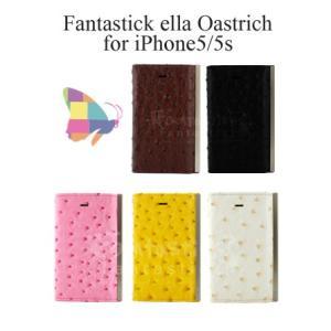 iPhone SE 手帳型ケース おしゃれ かわいい ピンク マグネット|stylemartnet