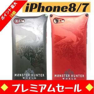 iPhoneSE2 iPhone8 iPhone7 ケース 耐衝撃 かっこいい バンパー モンスターハンターワールド|stylemartnet
