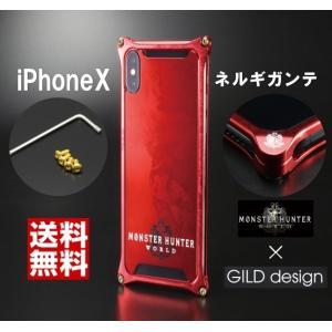 ギルドデザイン iPhoneX バンパー レッド 耐衝撃 ス...