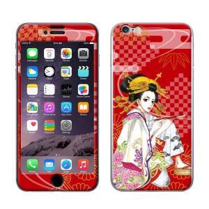 iPhone6s iphone6 ギズモビーズ シール 保護 おしゃれ カバー プロテクター さくらん|stylemartnet