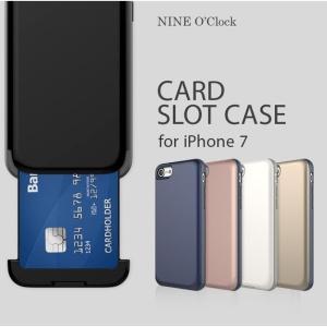 iPhoneSE2 iPhone8 iPhone7 ジャケットケース カード メタリック おしゃれ スマート ポイントカード ハイブリッドケース|stylemartnet