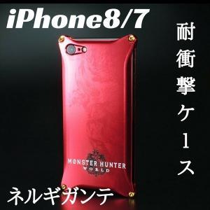 iPhone7 ケース iPhone8 アルミ ギルドデザイ...