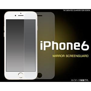 iPhone6/6s ミラーフィルム 液晶保護フィルム 鏡|stylemartnet