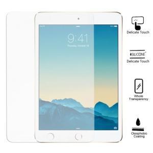 iPad mini4 ガラスフィルム TEMPERED GLASS 9H|stylemartnet