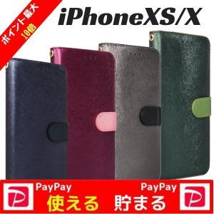 iPhoneXs iPhoneX ケース 手帳型 おしゃれ カーフ イタリアンレザー|stylemartnet