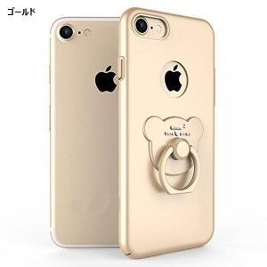 iPhone6 iPhone6s ケース スマホリング ハード ケース マット ベアー|stylemartnet