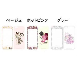 iPhone7 ガラスフィルム 両面 バービー 背面 旭硝子 かわいい|stylemartnet