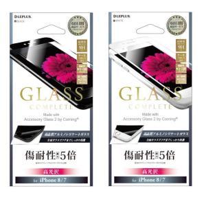 iPhone8 ガラス フィルム コーニング 保証 耐衝撃|stylemartnet