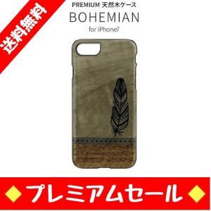 iPhoneSE2 iPhone8 ケース カバー ジャケット おしゃれ シンプル ボヘミアン iPhone7|stylemartnet