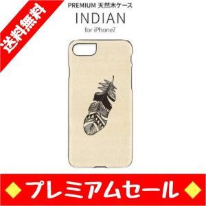 iPhone8 ケース カバー ジャケット おしゃれ シンプル インディアン iPhone7|stylemartnet