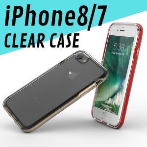 iPhone8 iPhone7 ケース クリア 背面透明 クリアケース 滑りにくい|stylemartnet