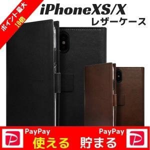 iPhoneXs iPhoneX ケース 手帳型 おすすめ おしゃれ|stylemartnet