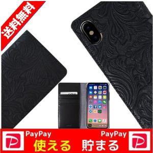 iPhoneX 手帳型 ケース 手帳|stylemartnet