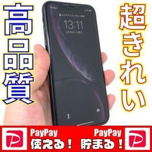 iPhone11 ガラスフィルム アイフォン 保護フィルム iPhoneXR iPhoneXS 保護ガラス 液晶保護 アイフォンフィルム|stylemartnet