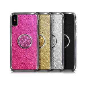 iPhoneXs iPhoneX ケース ジャケット リング付き きらきら ラインストーン|stylemartnet