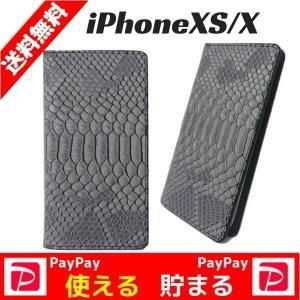 iPhoneXS iPhoneX ケース おしゃれ かっこいい イタリアンレザー プレゼント|stylemartnet