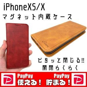 iPhoneXS 手帳型ケース iPhoneX マグネット内蔵 スムーズ開閉 スリム ケース|stylemartnet