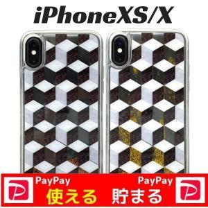 iPhoneXS iPhoneX ケース ジャケット かわいい ラメ|stylemartnet