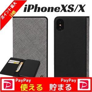 iPhoneXs iPhoneX ケース 手帳型 チェック かわいい かっこいい ペア プレゼント|stylemartnet