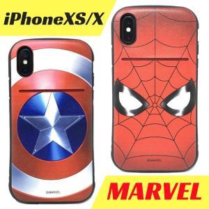 iPhoneXS iPhoneX ケース スパイダーマン キャプテンアメリカ 耐衝撃 カード収納ケース|stylemartnet