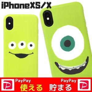 iPhoneXS iPhoneX カバー ソフトケース モンスターズインク エイリアン|stylemartnet