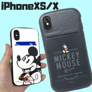 iPhoneXS iPhoneX 耐衝撃 ケース ディズニー ミッキー カード収納 ジャケットケース|stylemartnet