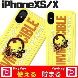 iPhoneXS iPhoneX ケース MARVEL アイアンマン シリコンケース|stylemartnet