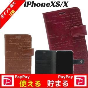 iPhoneXs iPhoneX ケース 手帳型 レザー フェイク シンプル|stylemartnet