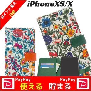 iPhoneXs iPhoneX ケース 手帳型 リバティダイアリー かわいい|stylemartnet