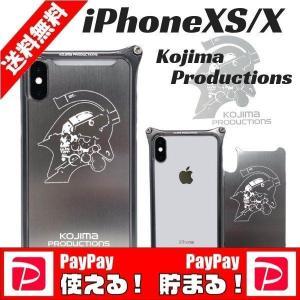 iPhoneXS iPhoneX バンパー 耐衝撃 コジマプロダクション ルーデンス ケース|stylemartnet