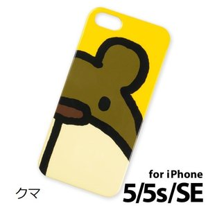 iPhone SE 5 5s ケース ギフト いろは出版 着せ替え TPUケース かわいい ペアギフト|stylemartnet