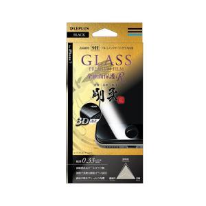iPhone8 iPhone7 ガラスフィルム 剛柔 硬度9H 高級 最強 アルミノシリケートガラス|stylemartnet
