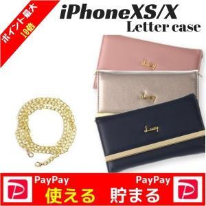 iPhoneX iPhoneXS 手帳型 ミラー ケース おしゃれ 高級感|stylemartnet