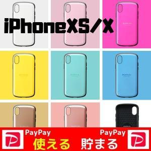 iPhoneXS iPhoneX ケース 耐衝撃 二層構造 人気 ソフト ハード ハイブリッド|stylemartnet