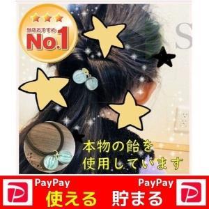 ヘアゴム アクセサリー おとな こども かわいい 髪ゴム ナナコプラス 飴 いい買い物の日 福袋|stylemartnet