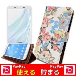 アクオス Huawei ケース スマホ カラー androidone Galaxy アローズ asus|stylemartnet