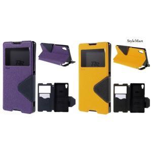 iPhone6手帳型ケース 窓付き カードポケット付き スタイリッシュ おしゃれ|stylemartnet