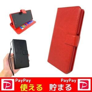 XperiaXZ1 ケース 手帳型 レザー調 シンプル カードポケット|stylemartnet