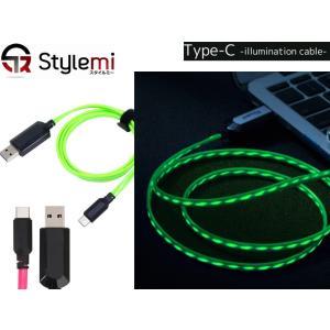 USB-Type C充電ケーブル。LED付きで充電中光るおしゃれなケーブル4色 約80センチ。タイプ...