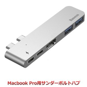 Macbook Proに サンダーボルト3 デュアルUSB-Cハブ USB 3.0ポート×2, HD...