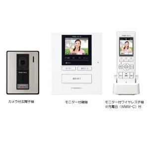 テレビドアホン ROCOポータブル WM-14A ワイヤレス...