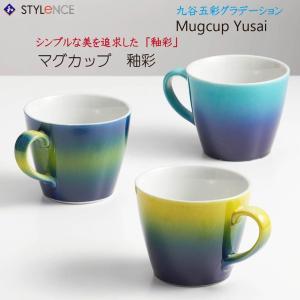 【九谷宗秀窯】マグカップ 釉彩 (プレゼント 贈り物 ギフト お祝いに) stylence