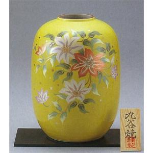 九谷焼 8号ナツメ花瓶 黄釉鉄仙|stylence