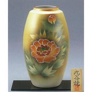 九谷焼 9号ナツメ花瓶 牡丹 stylence